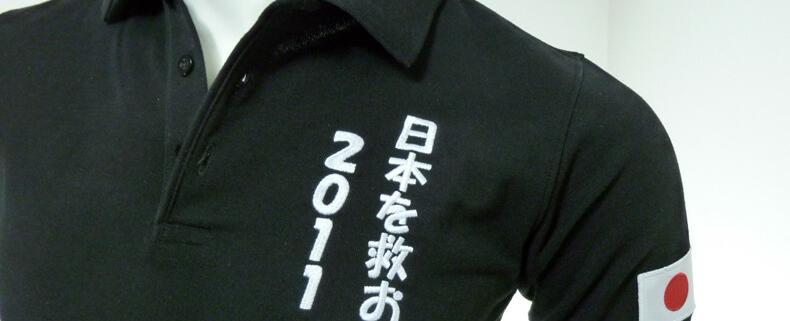 bestickte Poloshirts mit Logo