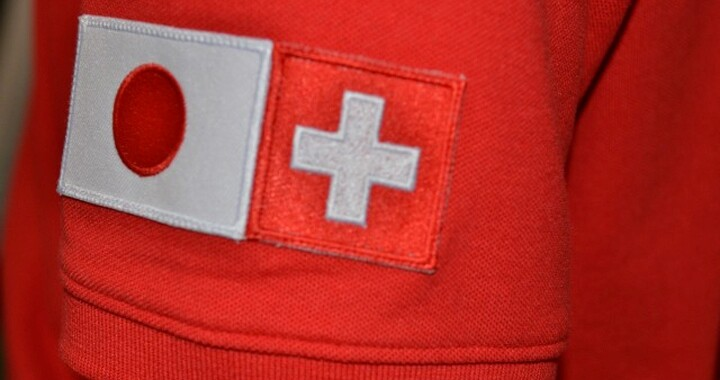 Aufnäher Schweiz Japan